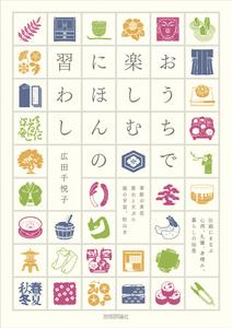 Narawashi_cov